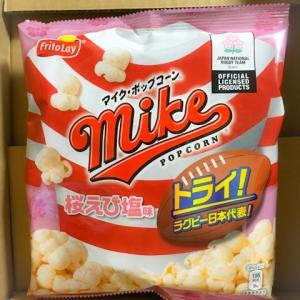 フリトレー マイク・ポップコーン 桜えび塩味
