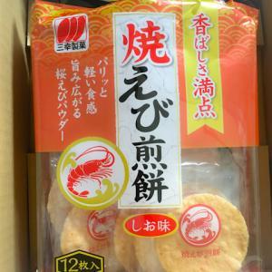 三幸製菓 焼えび煎餅