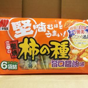 三幸製菓 堅焼柿の種