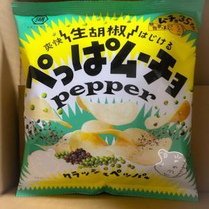 コイケヤ ぺっぱムーチョ、海苔カラム~チョ
