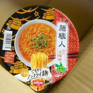 日清 麺職人 仙台辛味噌