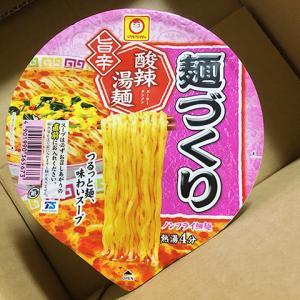 マルちゃん 麺づくり 酸辣湯麺