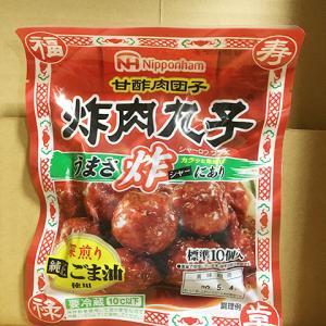 日本ハム 炸肉丸子 ☆