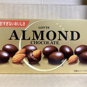 ロッテ アーモンドチョコレート