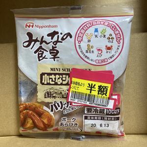 日本ハム みんなの食卓 小さなシャウエッセン