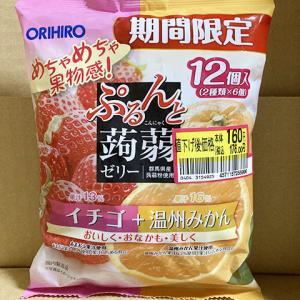 オリヒロ ぷるんと蒟蒻ゼリー イチゴ+温州ミカン