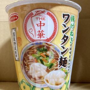 エースコック The中華 ワンタン麺