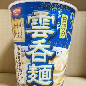 日清 雲呑麺