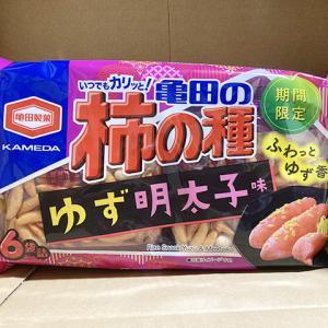 亀田製菓 柿の種 ゆず明太子味
