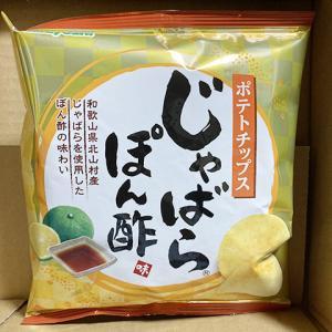 ヤマヨシ ポテトチップス じゃばらぽん酢味