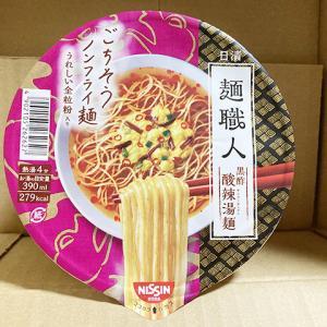 日清 麺職人 黒酢酸辣湯麺