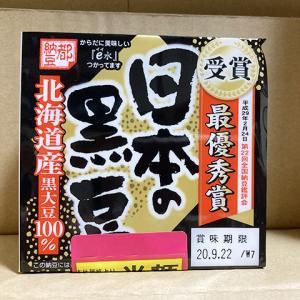 都納豆 日本の黒豆