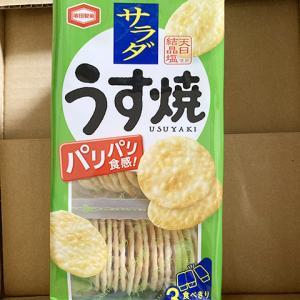 亀田製菓 うす焼