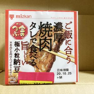 ミツカン 金のつぶ ご飯に合う濃厚焼肉タレで食べる旨~い極小粒納豆