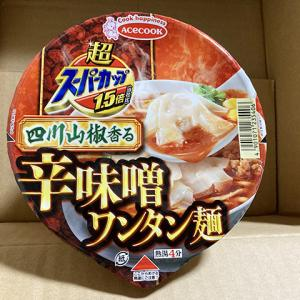 エースコック 超スーパーカップ1.5倍 四川山椒香る 辛味噌ワンタン麺