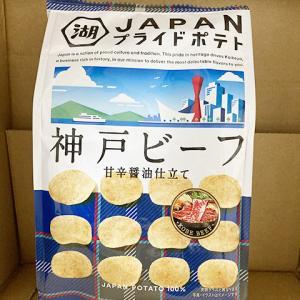 コイケヤ プライドポテト 神戸ビーフ 甘辛醤油仕立て