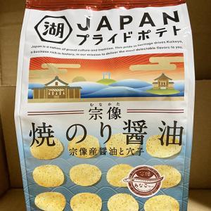 コイケヤ JAPAN プライドポテト 宗像 焼のり醤油 宗像産醤油と穴子