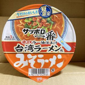 サッポロ一番 辛口ラー油仕上げ 台湾ラーメン風 みそラーメン
