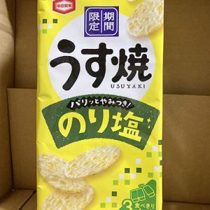 亀田製菓 うす焼 のり塩