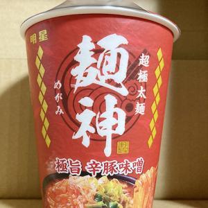 明星 麺神 極旨辛豚味噌