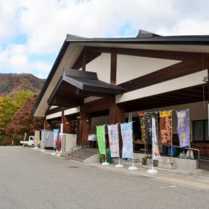 【参】絶景紅葉へドライブ!