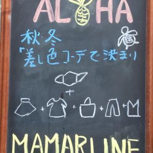 青空ショップ元気に開店です。 MAMARLINE からの提案 もっとマスクを楽しも〜う☆