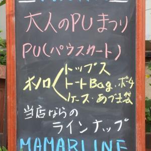 2019年08月21日 ☆青空ショップ☆ 元気に営業中☆