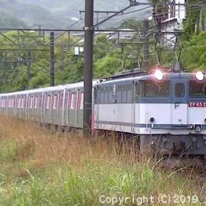 EF65 2117 + 甲種輸送(都営地下鉄) 湯河原