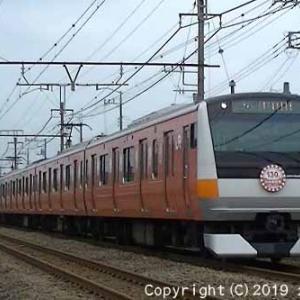 E233系 「中央線開業130周年ヘッドマーク付オレンジ色ラッピング車」 福生~羽村