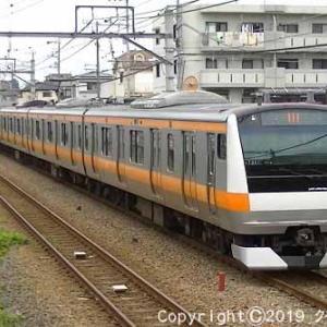 E233系 「中央線開業130周年ヘッドマーク付オレンジ色ラッピング車」 羽村~小作