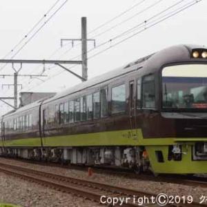 485系リゾートやまどり 回送「やまどり青梅奥多摩号」 福生~羽村