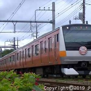 E233系 「中央線開業130周年ヘッドマーク付オレンジ色ラッピング車」 牛浜~福生