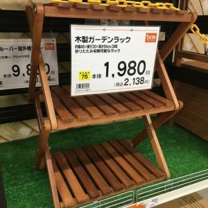 キャンプ木製ラックはデーツーが安い!1,980円で高品質!