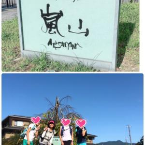 秋トレ★嵐山~摂津峡プチトレイル