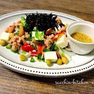 サクッとできる1品料理~ひじきと豆腐のデリ風サラダ★貧血予防にも!