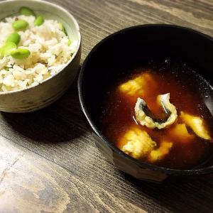 【サクッとできる1品料理】~鱧のお味噌汁~