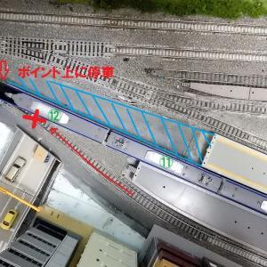 【ジオコレレイアウト製作記】新レイアウト出発信号機設置に伴うホーム延長について再計測を実施しましたヽ(=´▽`=)ノ