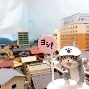 【カプセルガチャトイ】現場猫(作業猫)をガチャガチャでGETして参りました「ヨシ!」(≧∇≦)b
