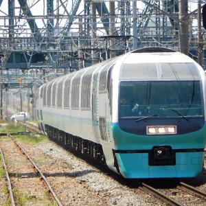 【JR東日本】「スーパービュー踊り子」3月13日で営業運転終了に251系は廃車となり後継にE261系サフィール踊り子号が翌14日から運転開始ヽ(=´▽`=)ノ