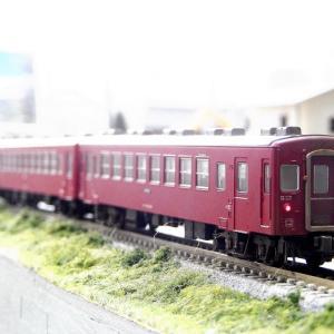 【Nゲージ鉄道模型】<車両工作アーカイブシリーズ>KATO 50系客車ディテールアップ工作 ウエザリング編その2(^^ゞ