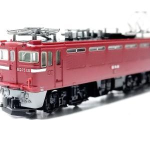 【Nゲージ鉄道模型】<入線整備>TOMIX 7140国鉄 ED75-0形電気機関車(ひさしなし・後期型) 入線基本整備工事施行しましたヽ(=´▽`=)ノ