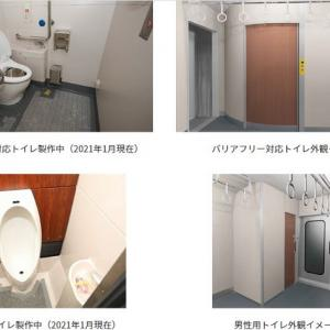 【京急電鉄】新1000形1890番台 2021年春車内設備を一新した新造車両 4両編成2本導入