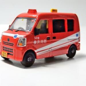 【自動車事業部】<納車報告>ERA CAR 1/64 スズキ エブリィ ?浜市消防局 芹が谷ミニ 1418が納車されましたヽ(=´▽`=)ノ