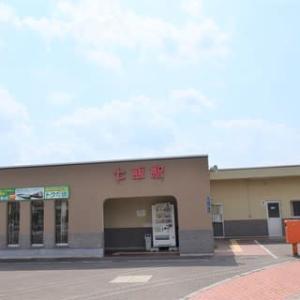 JR北海道 函館本線 七飯駅