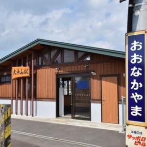 JR北海道 函館本線 大中山駅