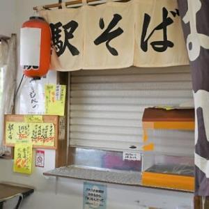 JR北海道 宗谷本線 士別駅