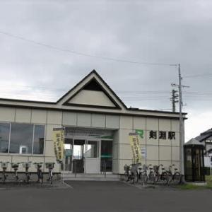 JR北海道 宗谷本線 剣淵駅