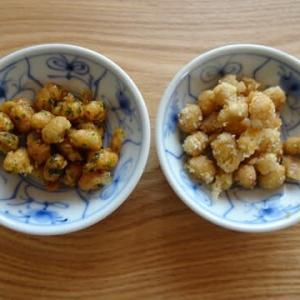 揚げ大豆2種と、今日のお昼ご飯
