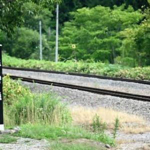 JR北海道 宗谷本線 塩狩駅