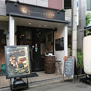 鳥取県のブランド牛!鳥取いなば万葉牛とお寿司が味わえる!創蔵~SOUYA~